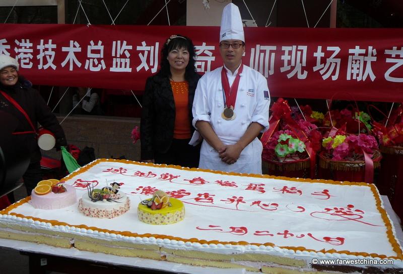 big-cake.jpg